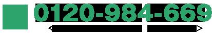 0120984695